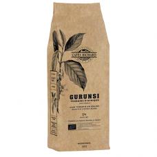 Кафе на зърна - GURUNSI