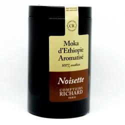 Комплект кафета с аромати