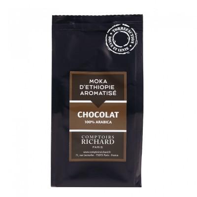 Мляно кафе с аромат на шоколад