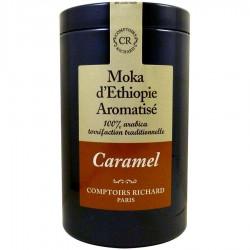 Мляно кафе с аромат на карамел