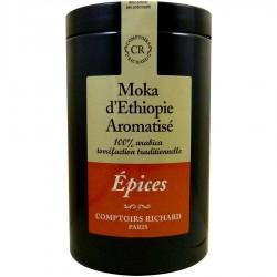 Мляно кафе с аромати
