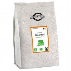 Кафе капсули за Nespresso® - Еспресо Интенс - 50 бр.