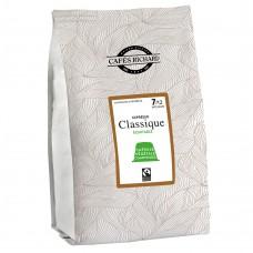 Кафе капсули за Nespresso® - Еспресо Класик - 50 бр.