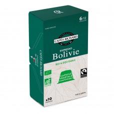 Кафе капсули за Nespresso® - Еспресо Боливия - 10 бр.