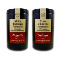 Две млени кафета с аромат на лешник