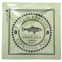 Кафе дози - Коста Рика