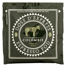 Кафе дози - Колумбия