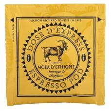Кафе дози - Етиопия Мока