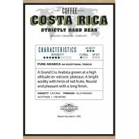 Кафе на зърна - Коста Рика - 500 гр.