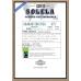 Мляно кафе SOLELA - безкофеиново