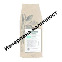 Кафе на зърна Колумбия Supremo - 500 гр.
