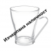 Стъклена чаша с метална дръжка