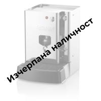 Кафе машина - La Piccola