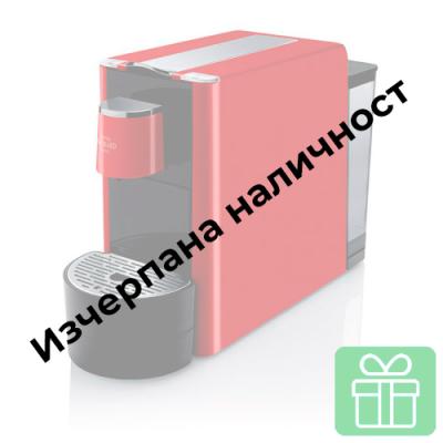 Кафе машина - VENTURA - червена